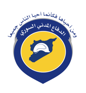 syrian_civil_defense_logo