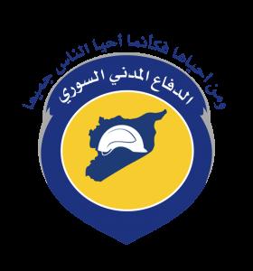 syrian_civil_defense_logo